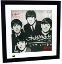BEATLES LOVE ME DO LITHOGRAPH - FRAMED