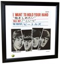 BEATLES I WANT TO HOLD YOUR HAND LITHOGRAPH - FRAMED