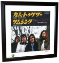 BEATLES COME TOGETHER LITHOGRAPH - FRAMED